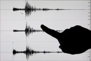 Lecturas del sismo de 5.3 Republica Dominicana
