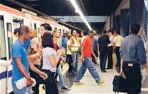 La línea II del Metro ha recibido gran respaldo de usuarios.